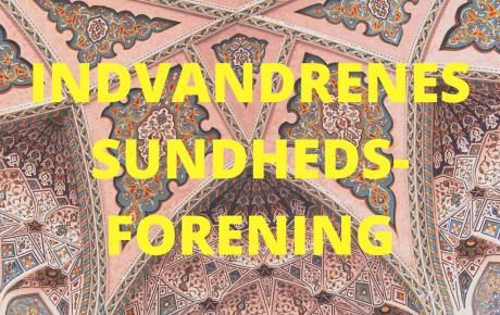 Indvandrenes Sundheds Forening, Damer - festsalen